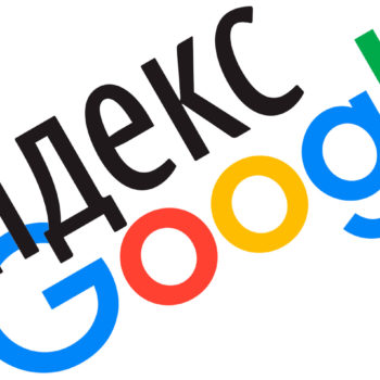 Реклама в Yandex и Google