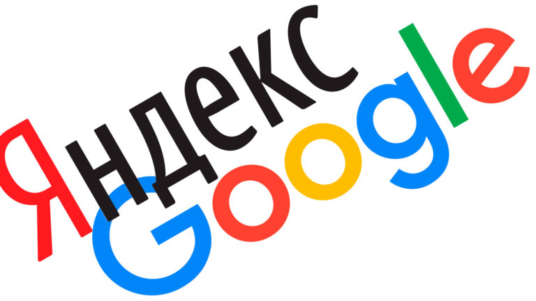 Реклама медицинских и beauty сайтов в Yandex и Google
